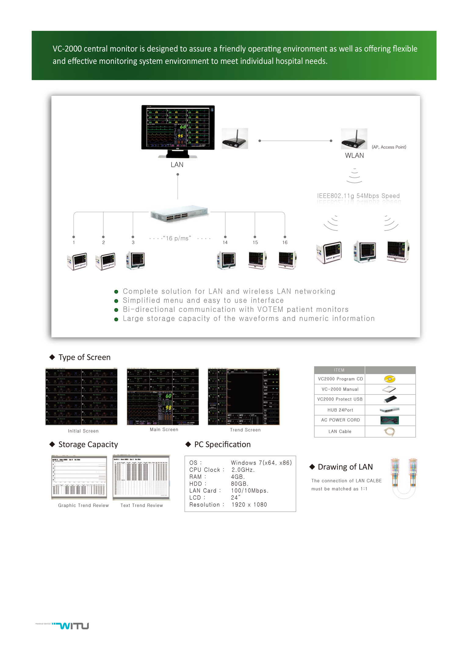 VC-2000-CENTRAL-MONITORING_s2.jpg