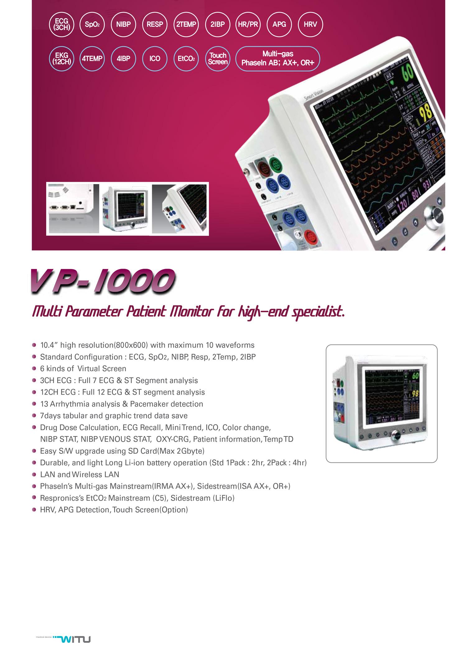 VP-1000_s1.jpg