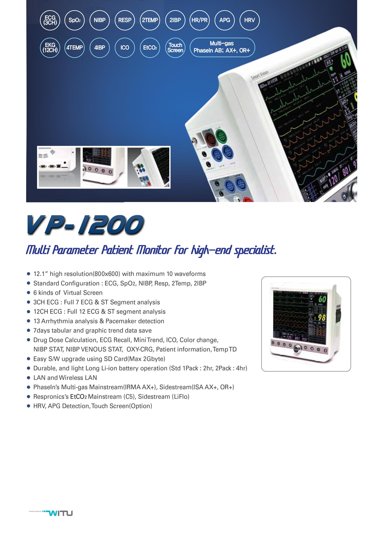VP-1200_s1.jpg